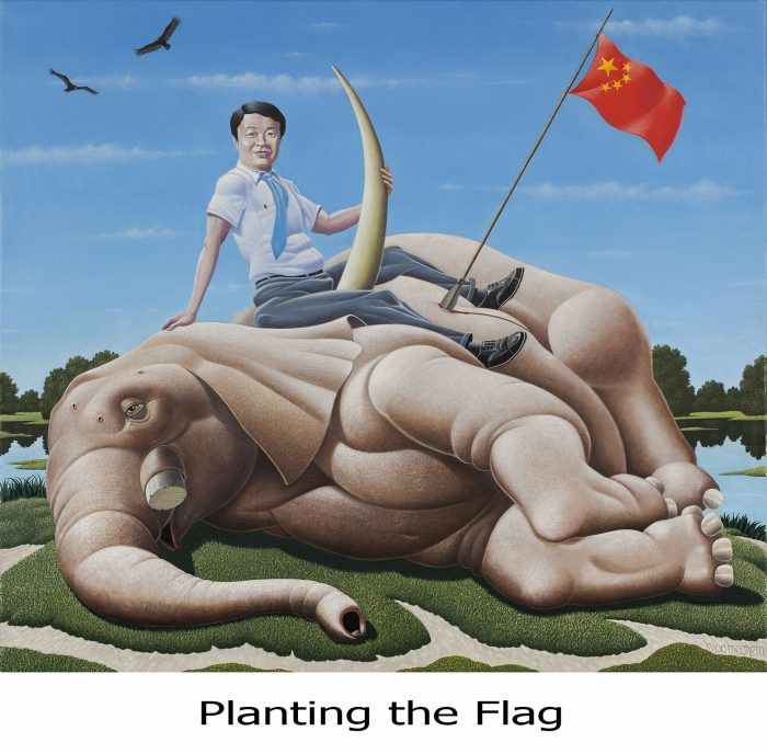 Planting the Flag